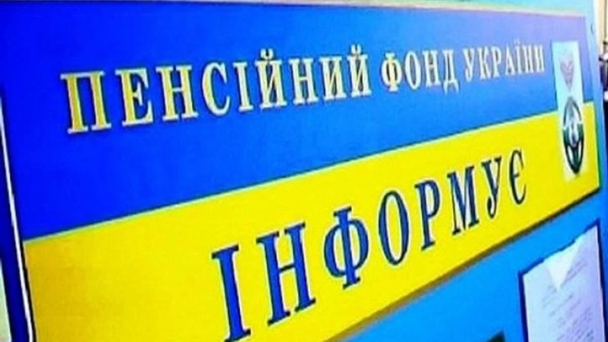 Украинцы меняются: житейский пример