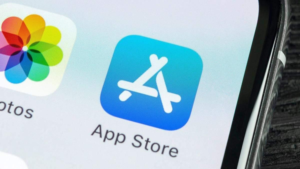 iOS зможе запускати Instant App