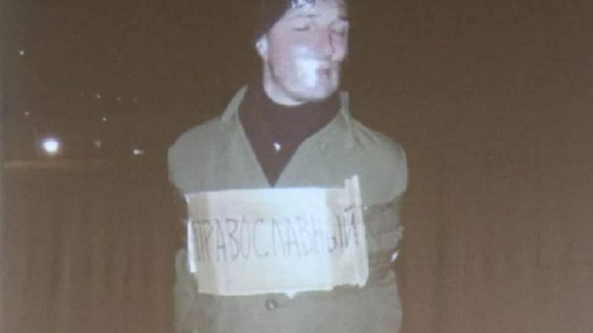 Киевский художник Богдан Бунчак во время перформанса