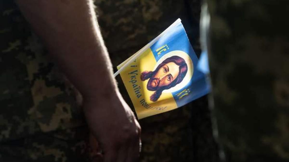 Синод на трьох: Помісна церква України знову під загрозою