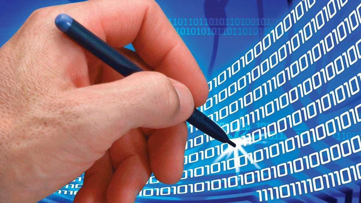 в Україні тестуватимуть транскордонний електронний підпис