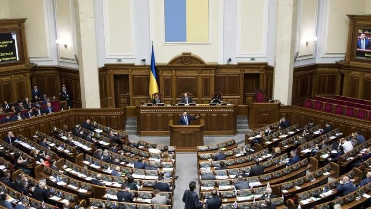 Три основних рішення Верховної Ради, від яких залежатиме майбутнє України та політики