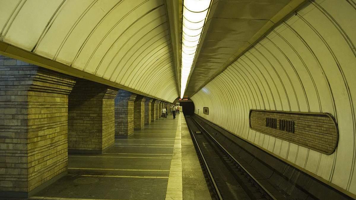 "Підземні чвари, або метро ""Київ – Москва"""