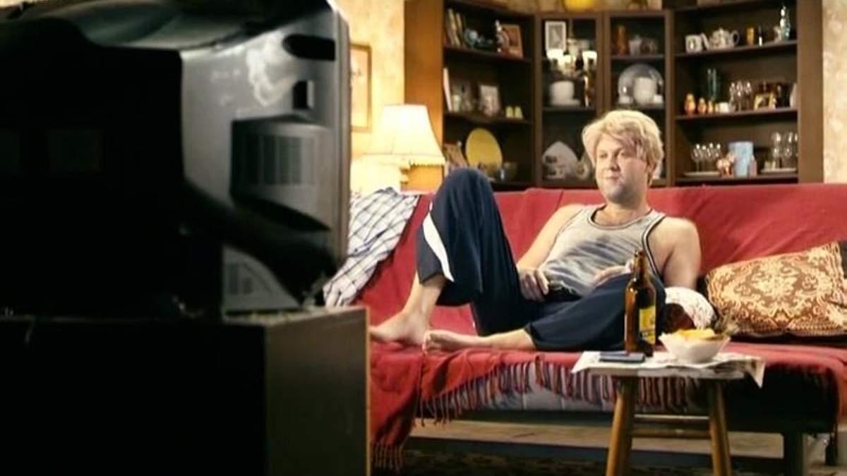Сидение на дырявом диване перед телевизором