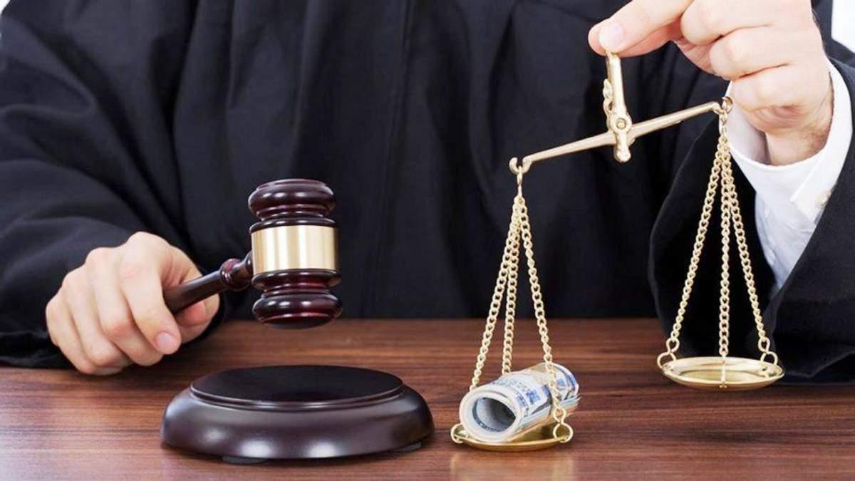 """""""Потьомкінський"""" Антикорупційний Суд – за яких умов нема сенсу у його створенні"""