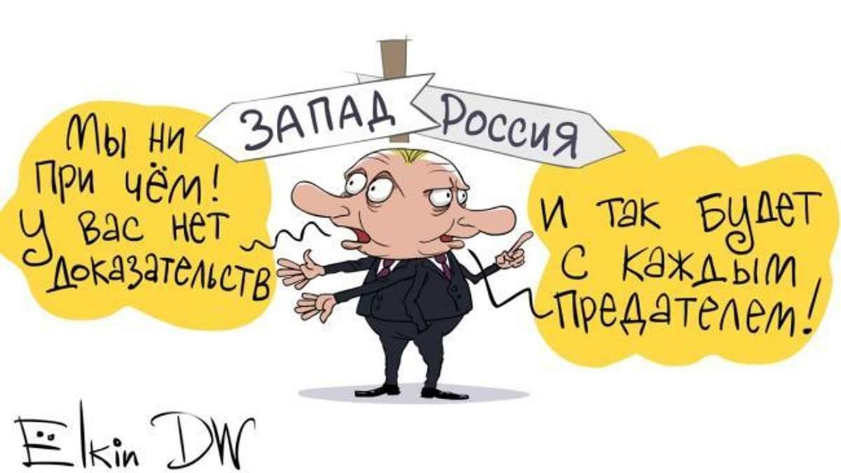 17 самых интересных версий российской пропаганды по поводу отравления Скрипаля