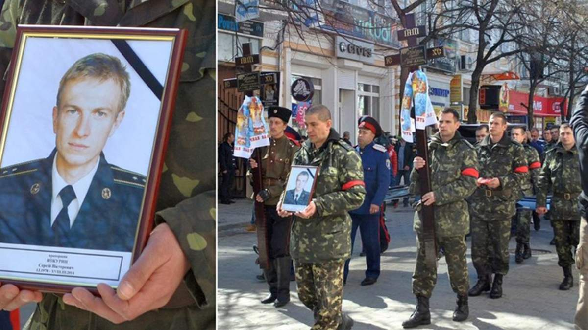 Волонтери дізнались, як живе родина першого вбитого окупантами воїна ЗСУ