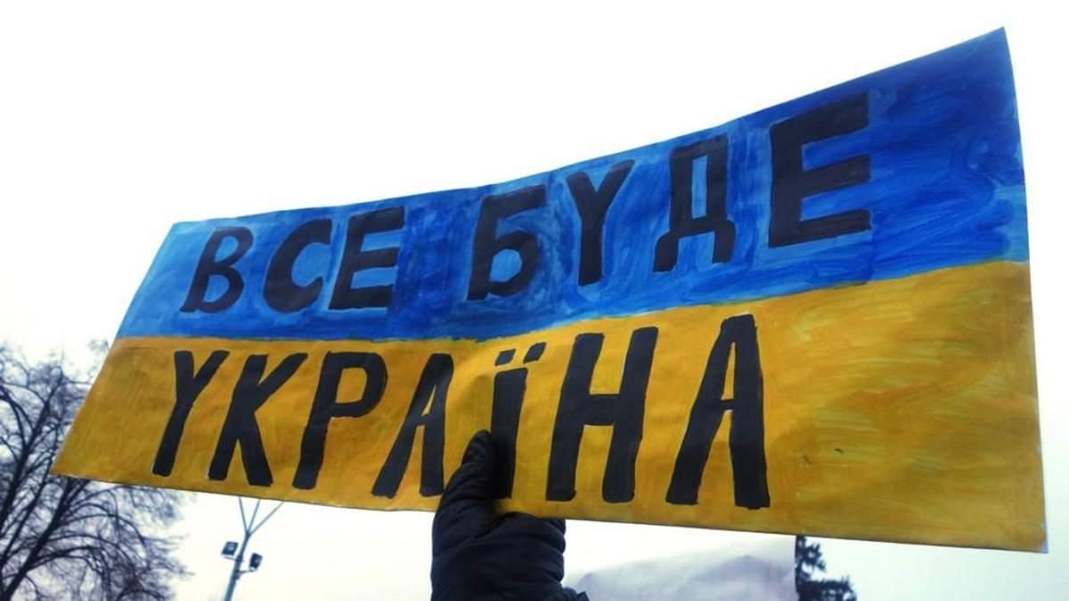 """""""Український світ"""" VS """"русский мир"""": як правильно зробити Донбас українським"""