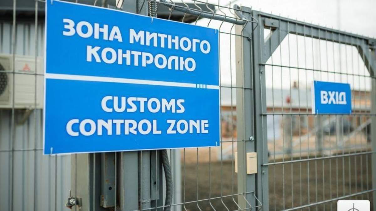 Плакали подаруночки з-за кордону: олігархи постарались