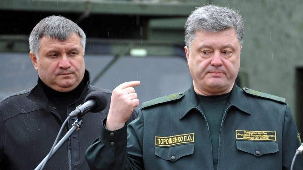 Чем закончится противостояние Авакова и Порошенко?