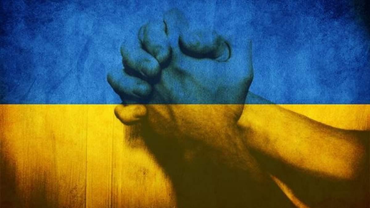 Ради чего существовать Украине, или Нам нужно побыстрее реализовать национальную идею