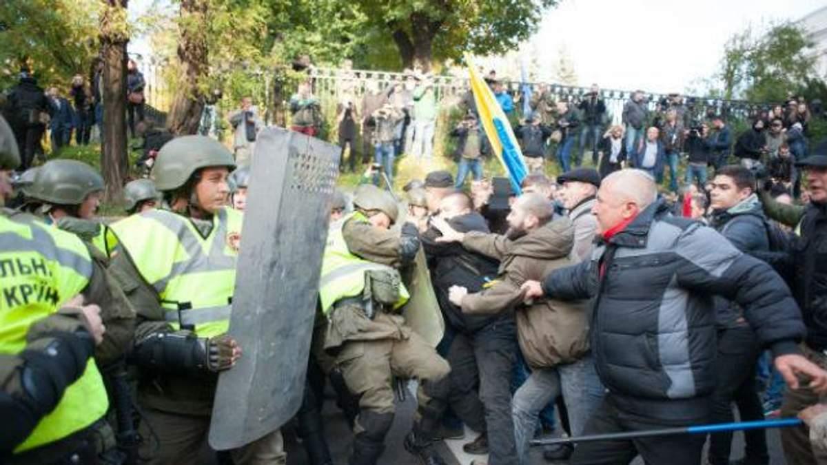 Протесты под Радой – это не порыв, это провокация, за которой стоят кукловоды