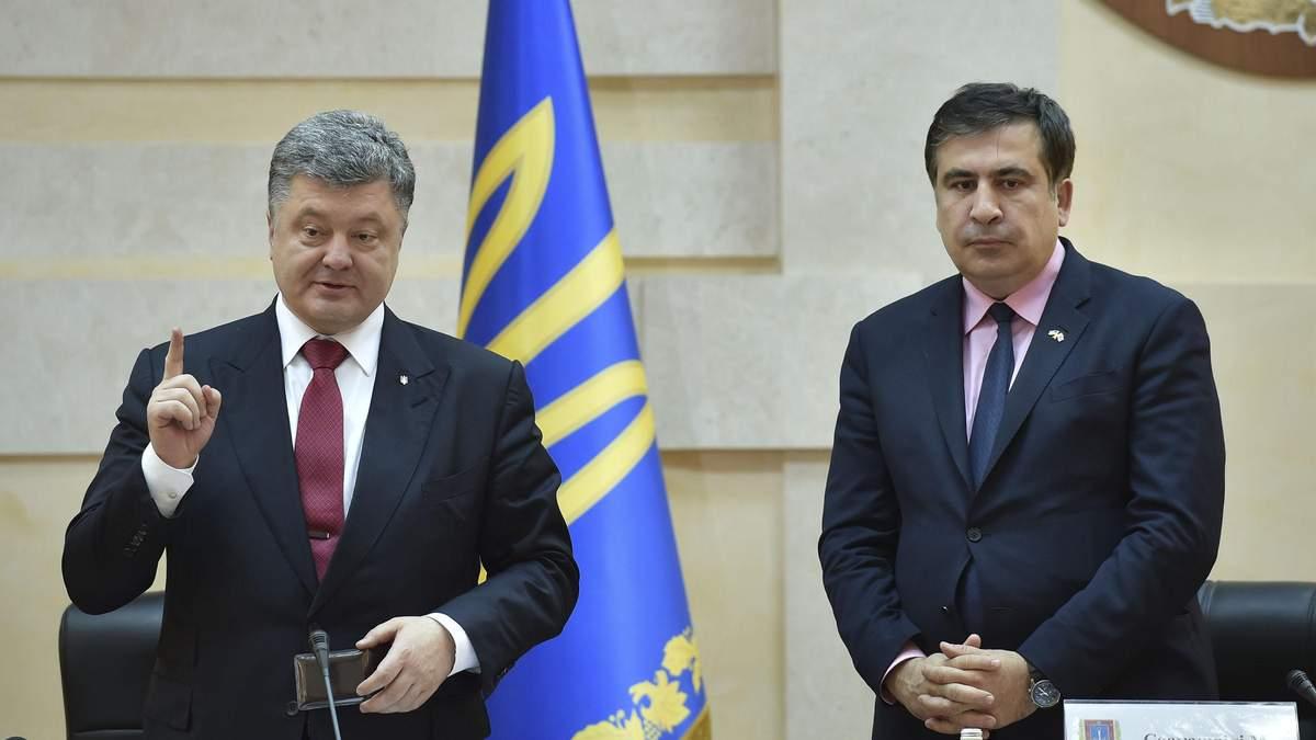 Хто насправді винен у конфлікті Порошенко-Саакашвілі