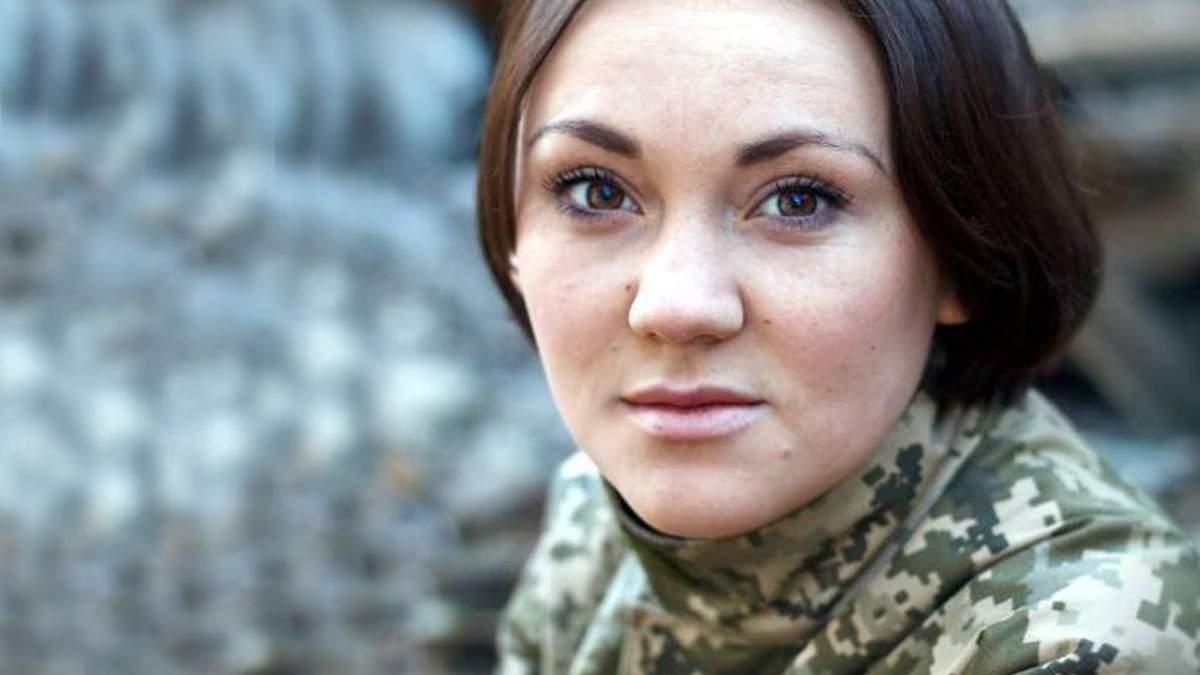 Жінки теж можуть бути героями України