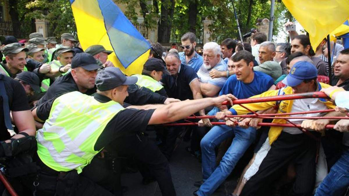 Акція протесту щодо позбавлення Саакашвілі українського громадянства