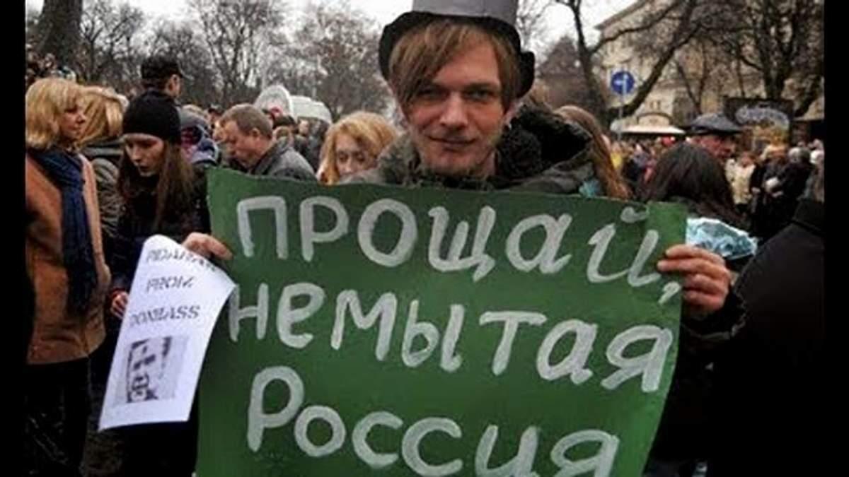 Искренне рад, что Украина ушла от России