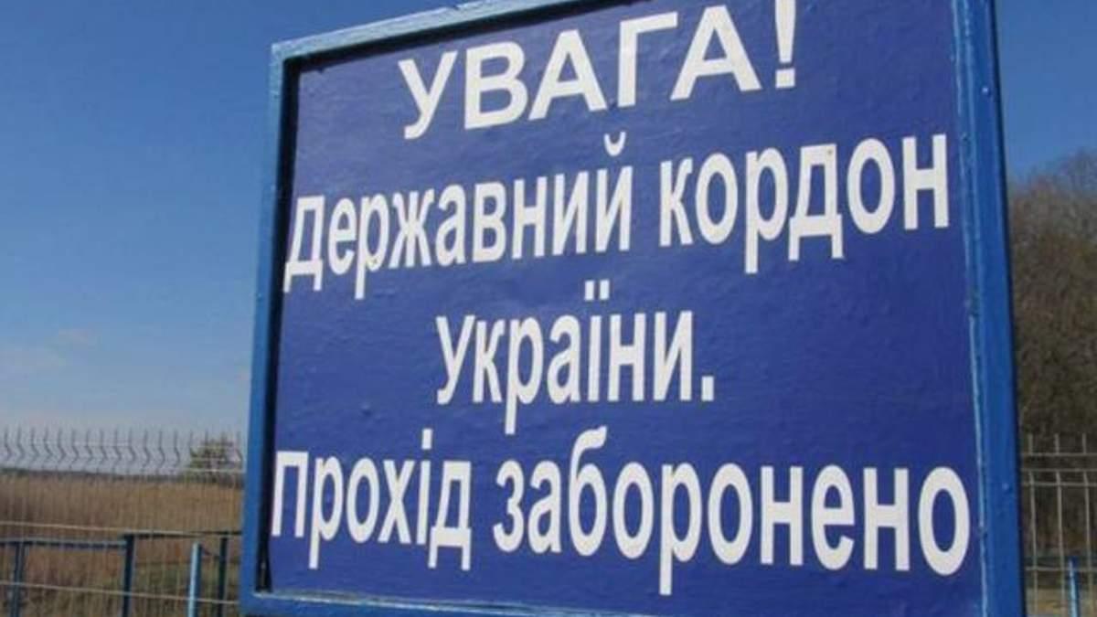 Система збору біометричних даних іноземців не може бути запроваджена лише для росіян