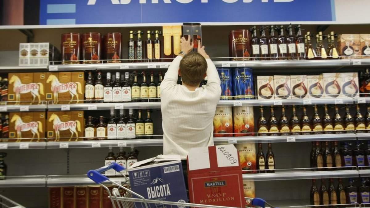 """Обмеження продажу спиртного вночі: """"благі наміри"""" чи спроба витіснити малий та середній бізнес?"""