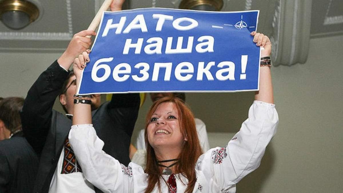 Для чого Україні потрібне членство в НАТО?
