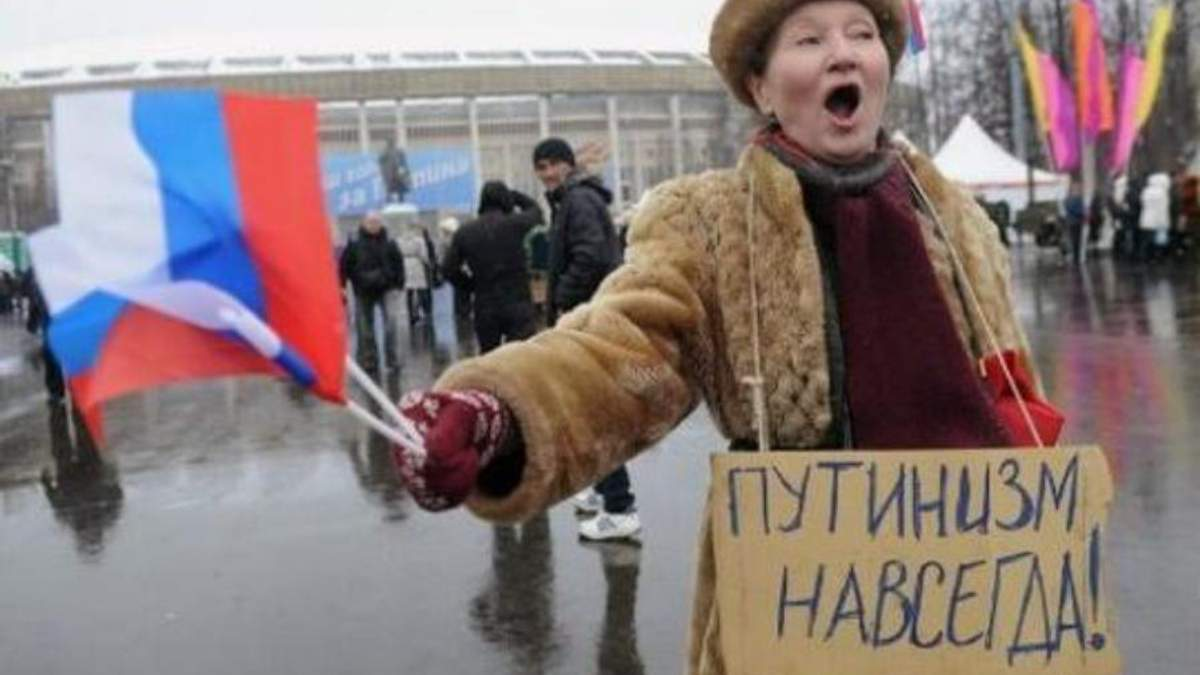 Росія падає все нижче
