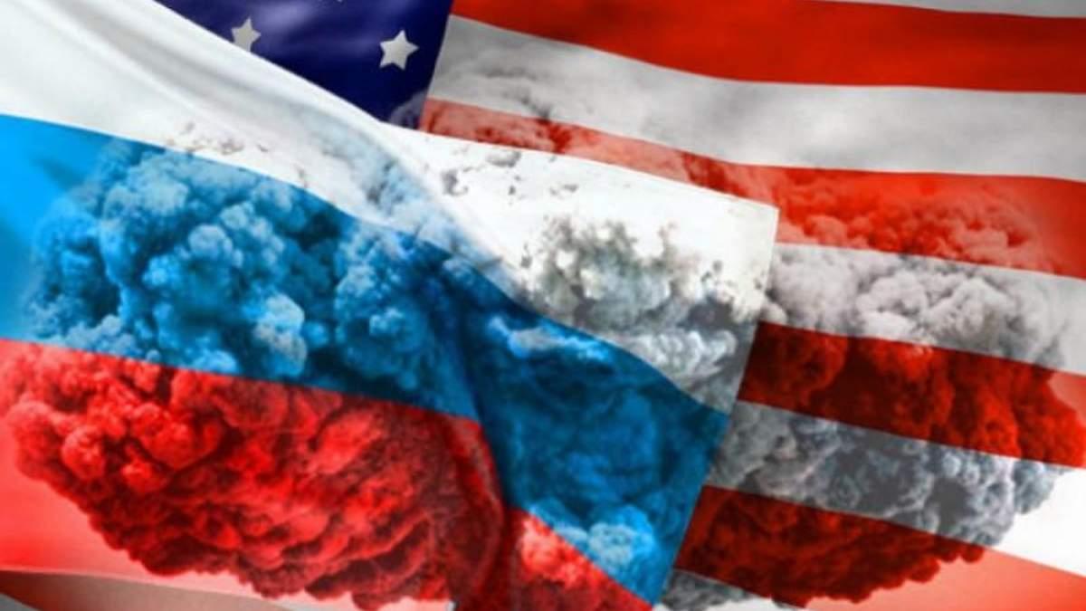 США проти Росії