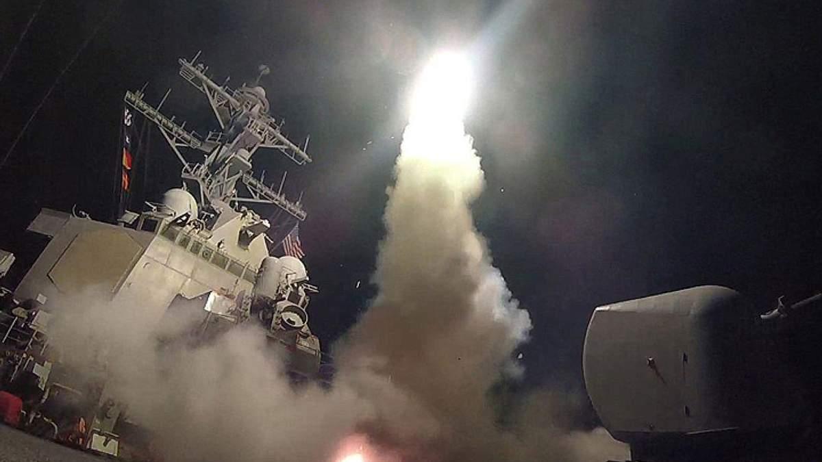 Удар США по Сирії