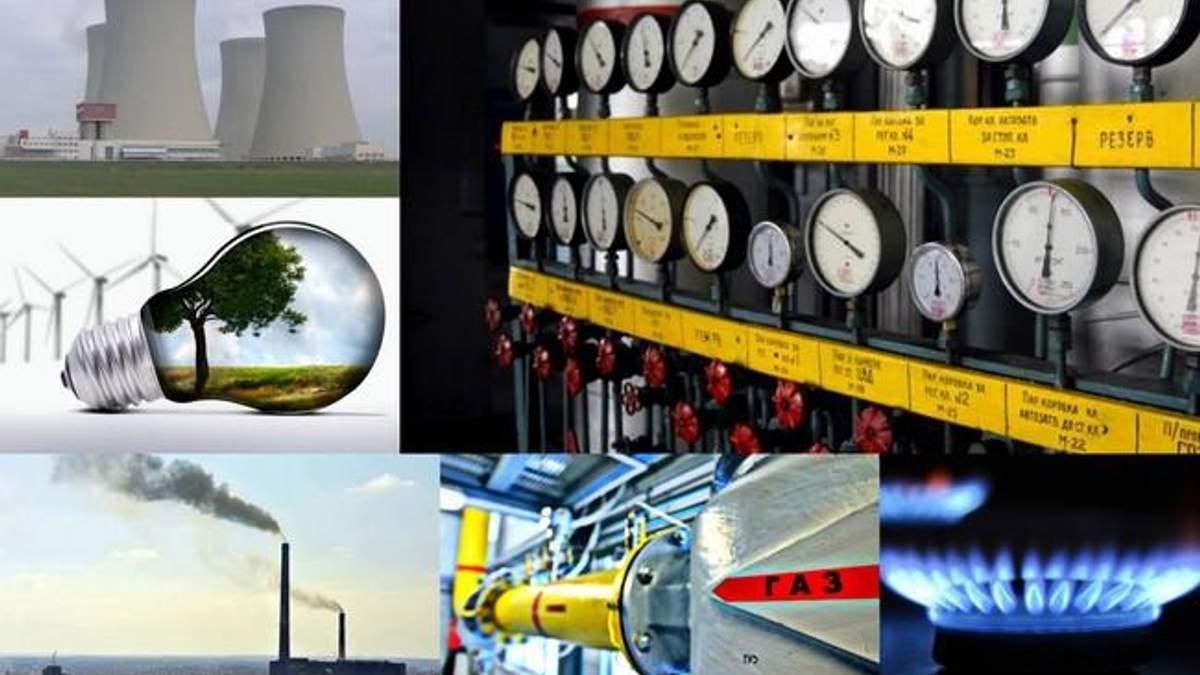 Энергоресурсы Украины