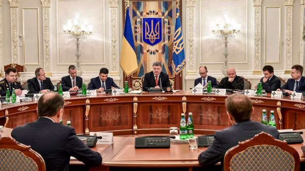 РНБОУ – рада неправди, брехні та обману України