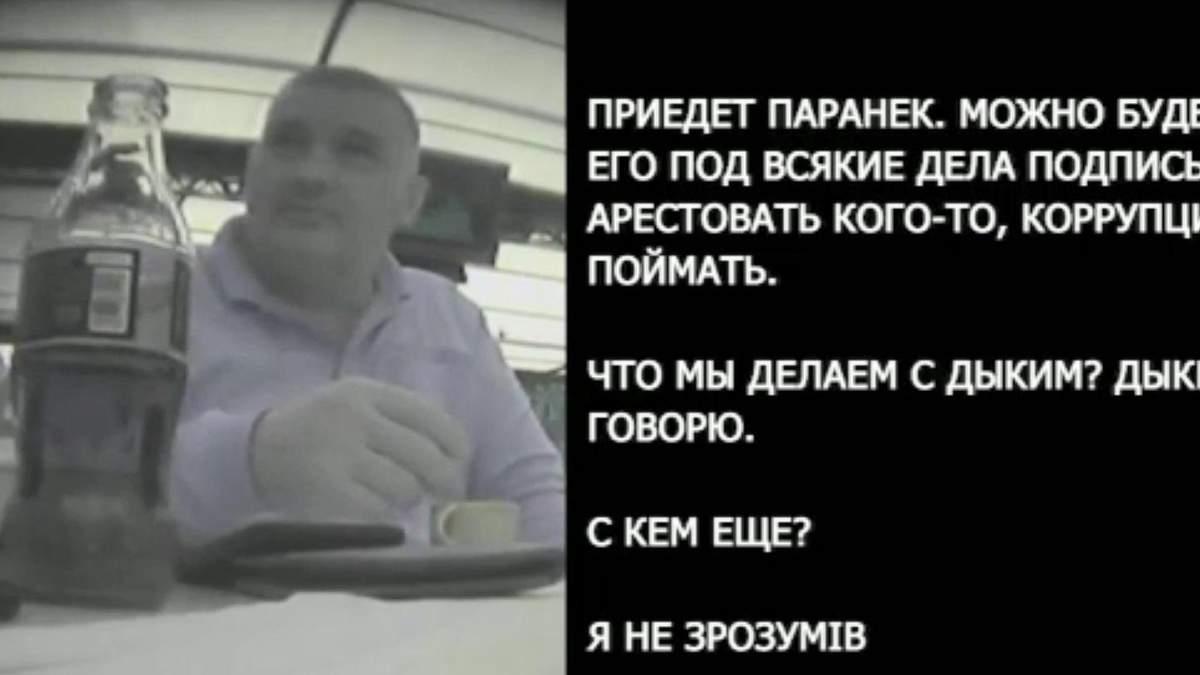 Пленки Ермака: в сети опубликовали новые части – видео