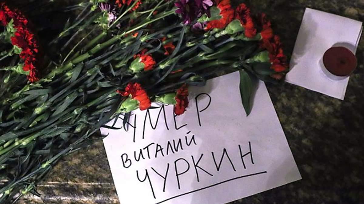 """На Росии Виталия Чуркина называют """"дипломатом от Бога"""""""