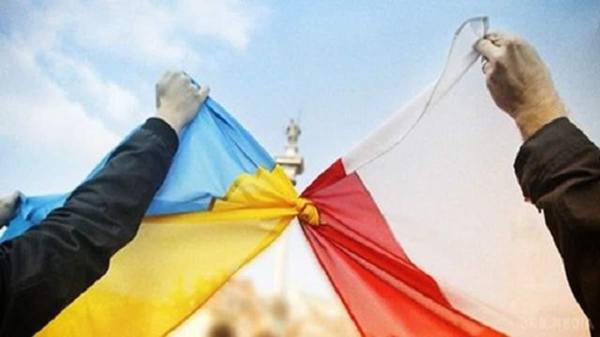 Українсько-польські відносини нині переживають глибоку кризу