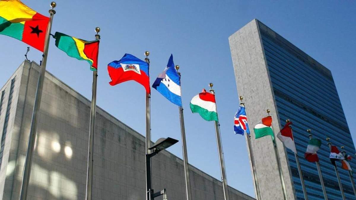 Кримська резолюція ООН: які держави ввігнали Україні ножа у спину і як до них тепер ставитися