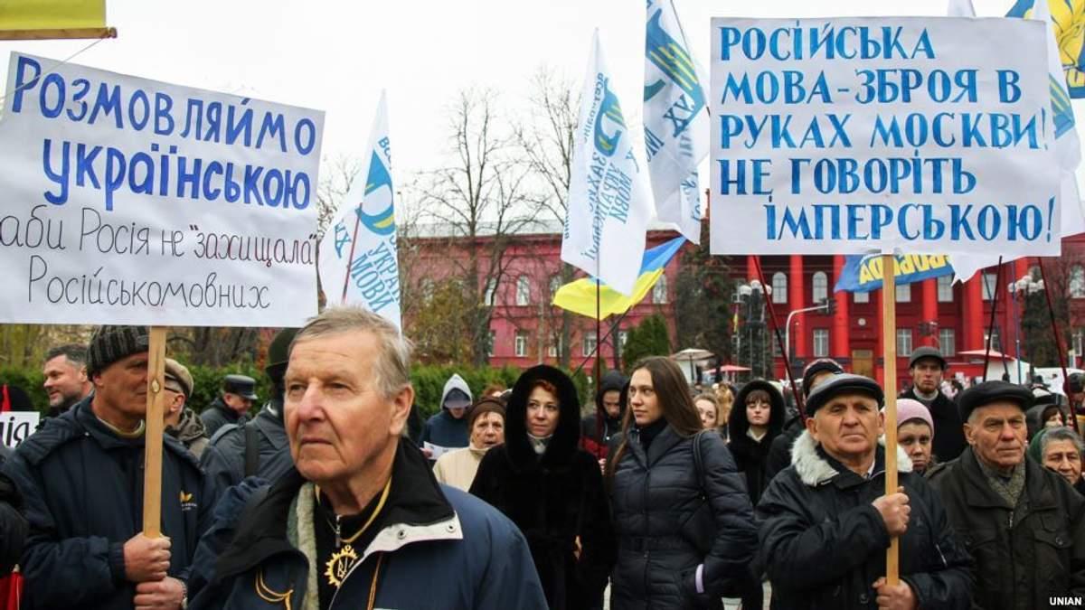 """""""Мовна дилема"""" України: причина у спрощенні смислів"""