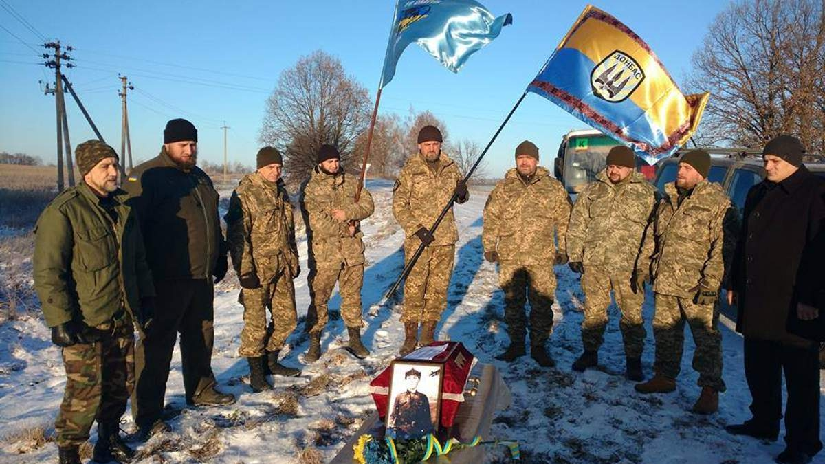 Українські бійці передали у Росію рештки солдата, загиблого під час Другої світової війни