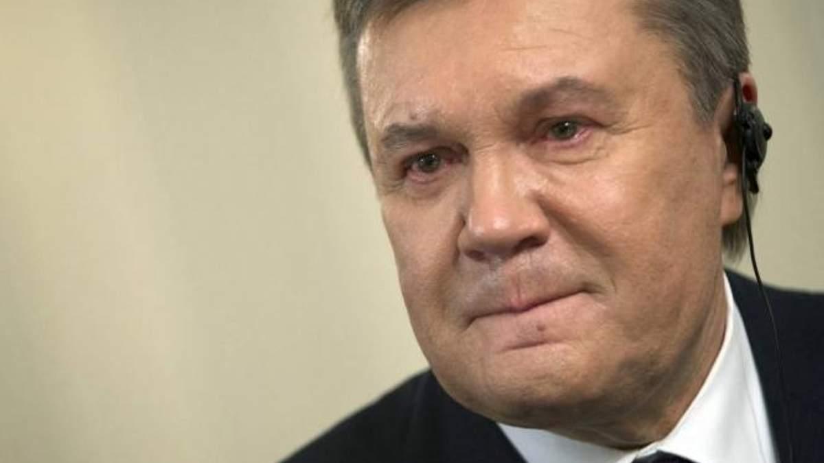 Чого Янукович боявся найбільше і чого, на жаль, не трапилося