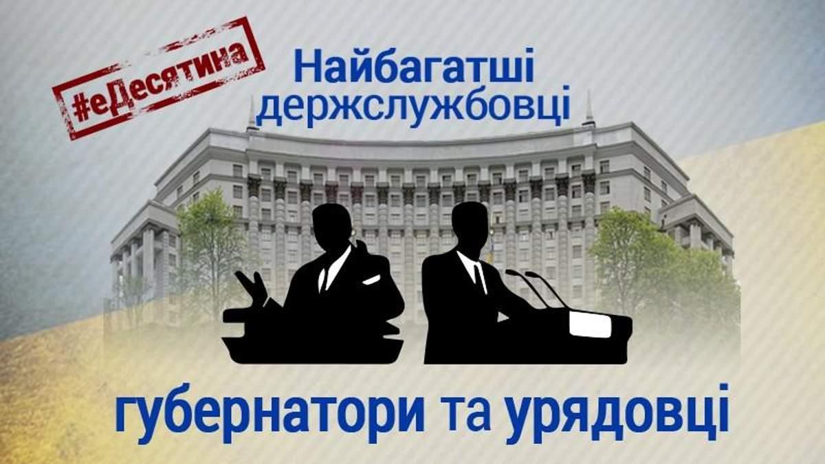Е-десятина: украинские чиновники жертвовать деньги на армию пока не спешат