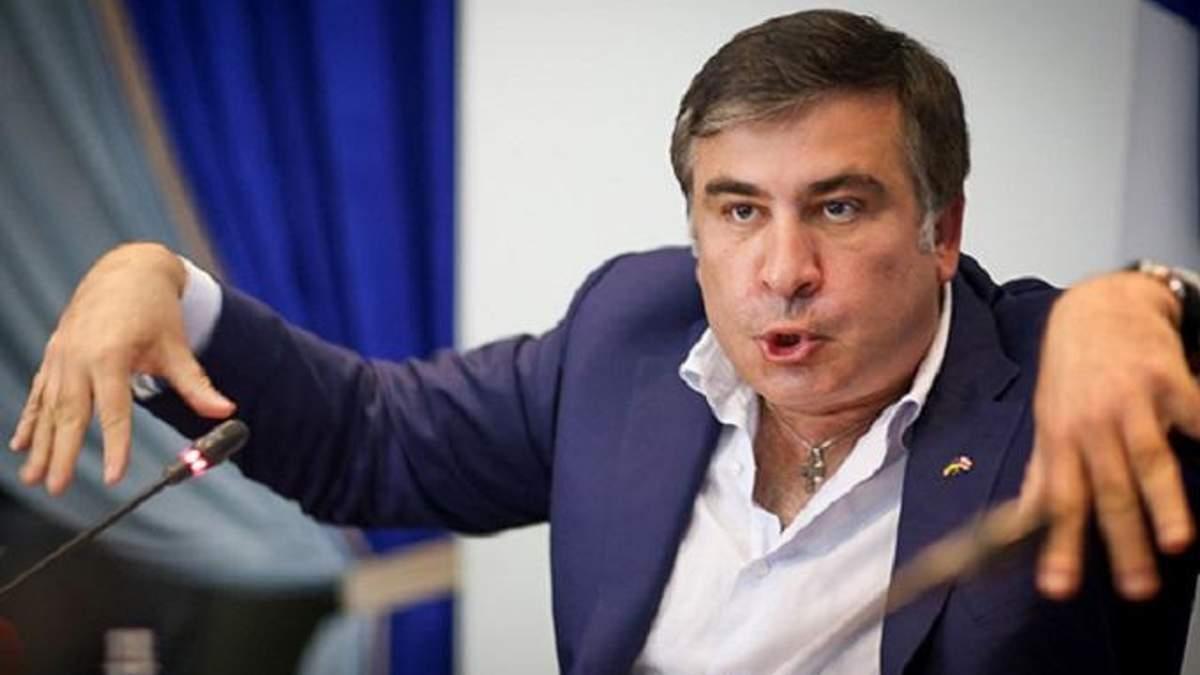 Отставка Саакашвили: флаг реформ спущен окончательно