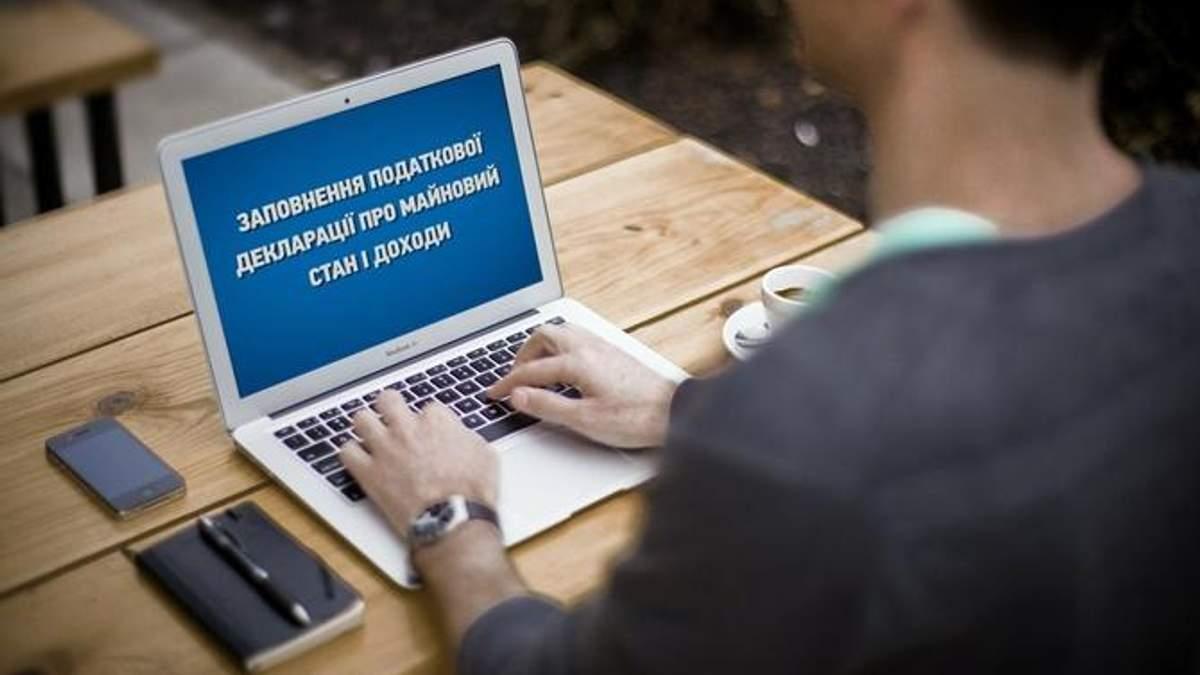 Як влада хоче помститися народу через приниження е-декларуванням?