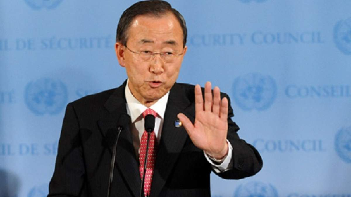 Пан Ги Мун – 8-й Генеральный секретар ООН