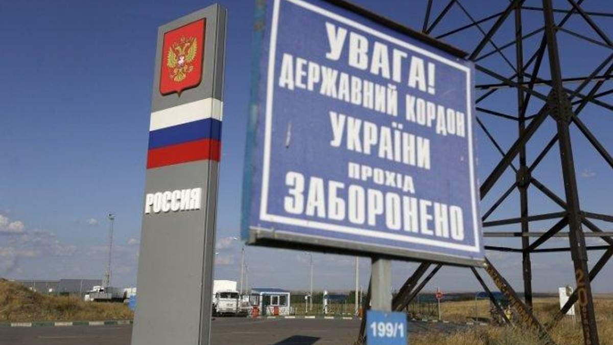 Візовий режим із РФ: чому це негативно вплине на Україну