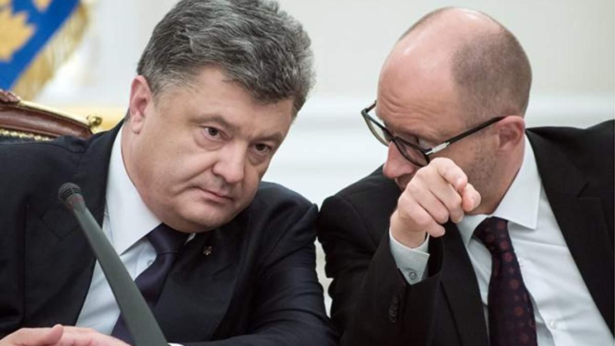 Чи позбудеться колись Україна Яценюка?
