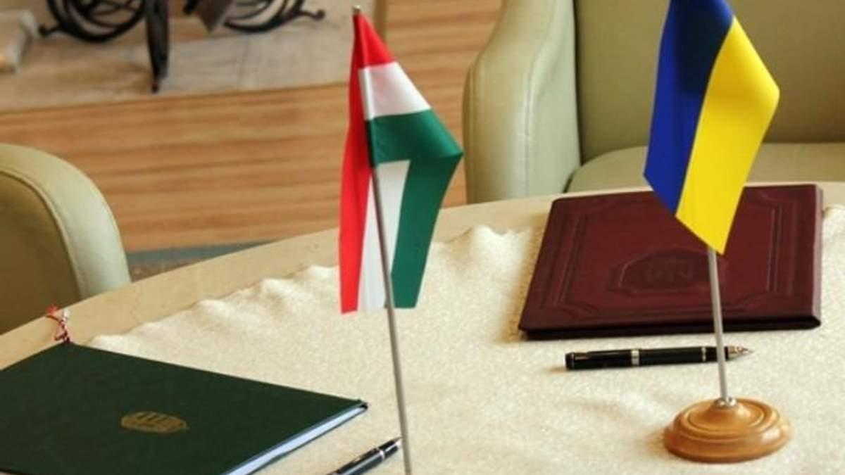 Угорщина посилює свій вплив у Закарпатті. Україна мовчить. Історія повторюється?