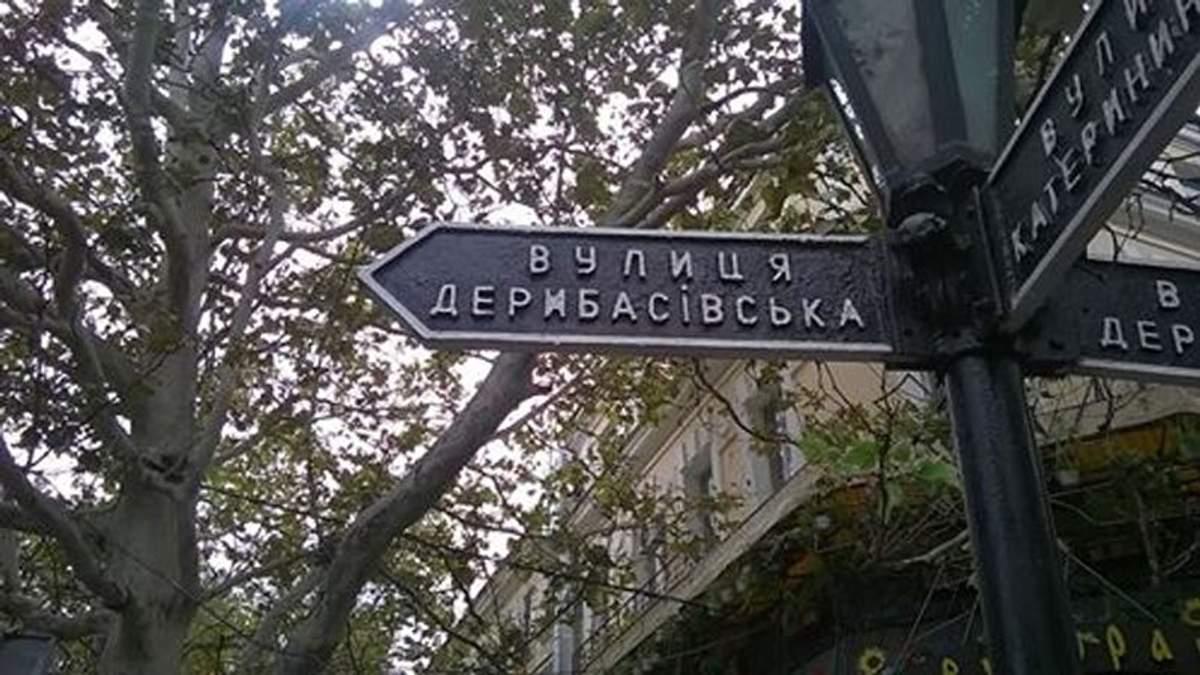 """14 ознак того, як Одеса поборола """"ватніків"""""""