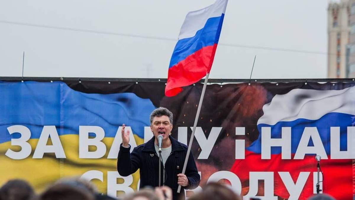 Вбивство Нємцова стало крапкою в реченні: Путін — фашистський диктатор.