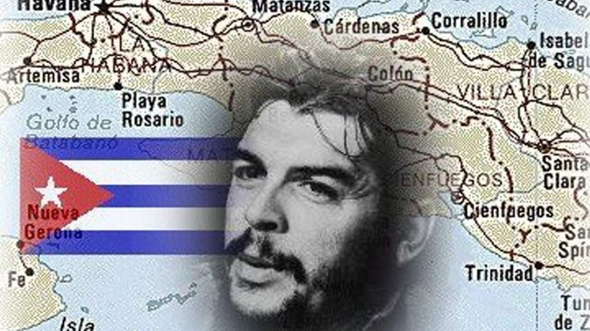 Venceremos! До 45 роковин від дня смерті Че Гевари – цитати та рідкісні фото революціонера