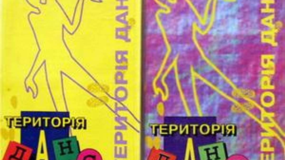 Територія А – наш аналог MTV