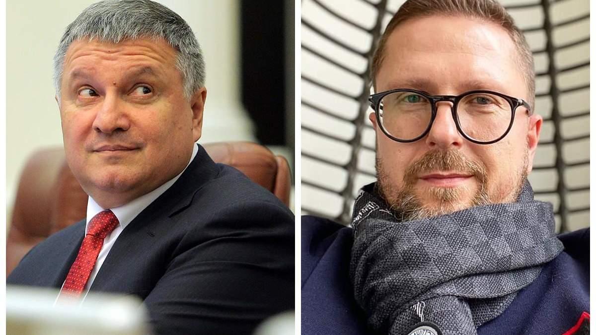 Аваков і Шарій тепер політичні побратими