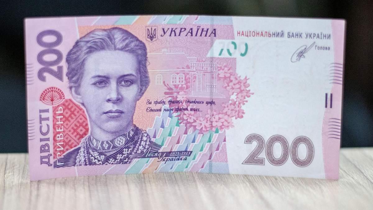Готівковий курс валют 14 квітня 2020 – курс долару, євро