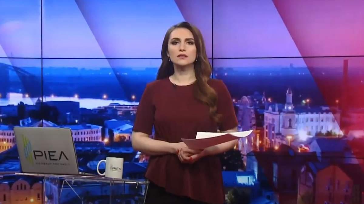 Підсумковий випуск новин за 18:00: Чорнобиль у вогні. Затримання Шайтанова
