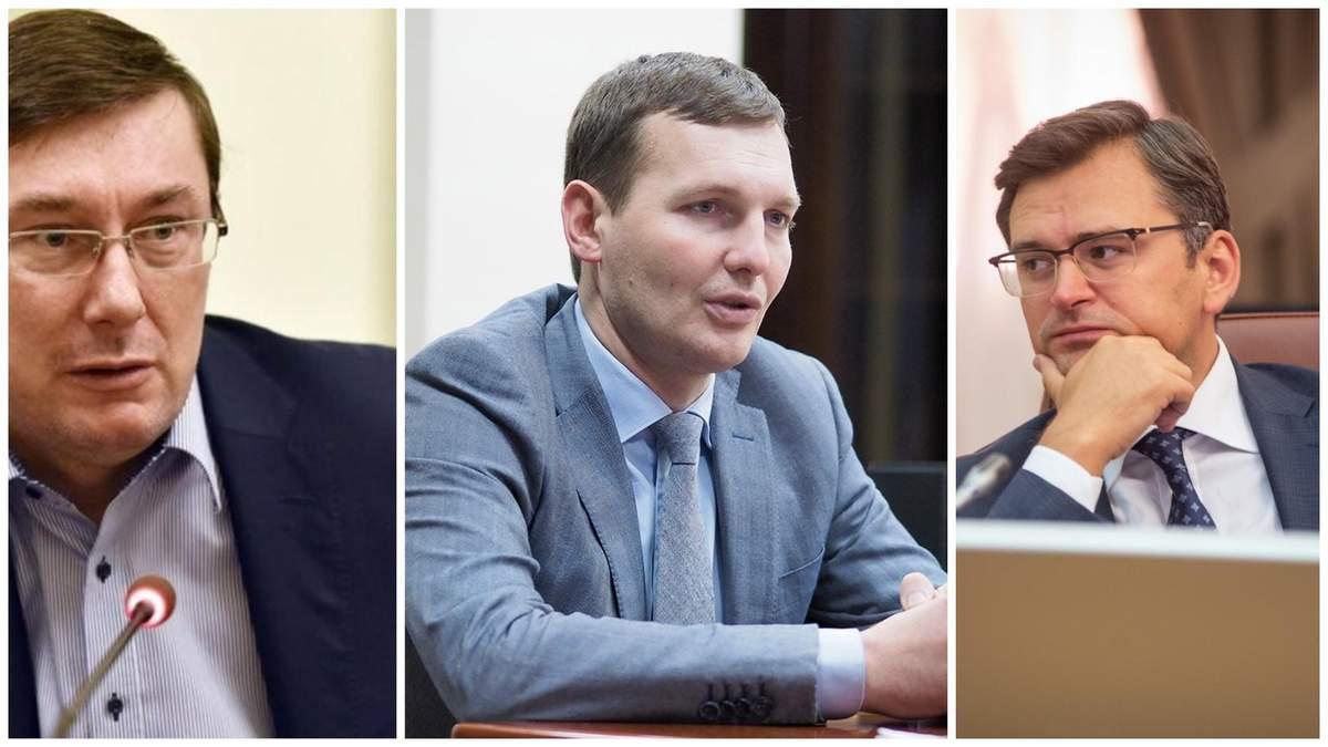 Заместитель Луценко будет работать в новом правительстве